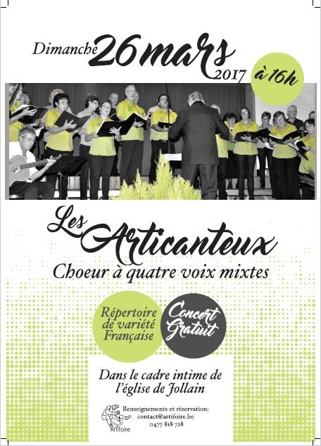 Artifoire - Articanteux 2017 01
