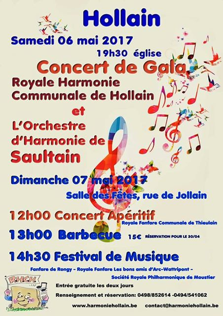 Artifoire-FestivalRHCH 2017